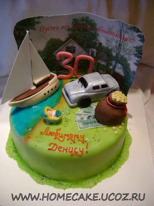 Торт для мужа на 30 лет фото своими руками